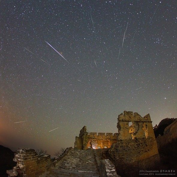 Great Wall, great meteor shower. The Quatrantids from China.