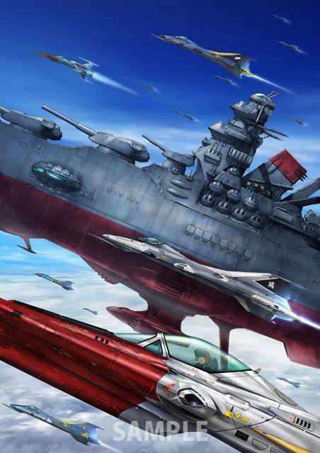宇宙戦艦ヤマト2199原画展   GOODS                                                                                                                                                                                 もっと見る