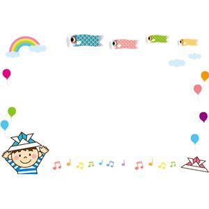 フリーイラスト ベクター画像 Eps 背景 フレーム 囲みフレーム 年中行事 端午 菖蒲の節句 こどもの日 5月 こいのぼり 鯉のぼり 折り紙 兜 子供 男の子 風船 音符 虹 フリーイラスト イラスト お祝いカード