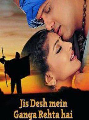 Jis Desh Mein Ganga Rehta Hain Hindi Movie Online - Govinda, Sonali Bendre, Rinke Khanna, Ankush Choudhary, Milind Gunaji, Supriya Karnik and Shivaji Satham. Directed by Mahesh Manjrekar. Music by Anand Raj Anand. 2000 ENGLISH SUBTITLE