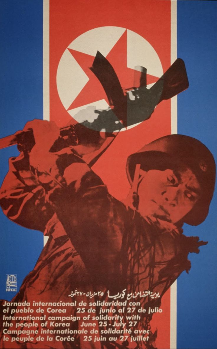 best images about commie propaganda friendship the legacy of the n revolution is a complex and widely debated issue however one thing is for certain the movement was a springboard for some seri