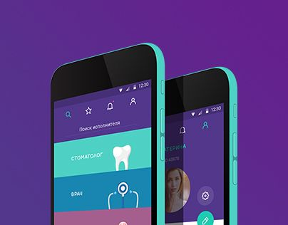 Consulter ce projet @Behance : « Trim Android App » https://www.behance.net/gallery/31575927/Trim-Android-App