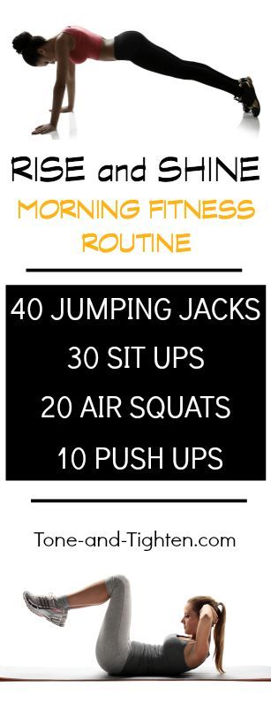 A quick 5 minute workout to do in the morning to get your body moving! Tone-and-Tighten.com