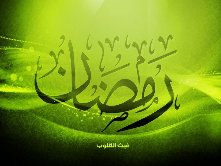 Beautiful Ramadan Wallpapers to Download  Inspirational 1024×640 Ramadan Wallpapers (60 Wallpapers)   Adorable Wallpapers
