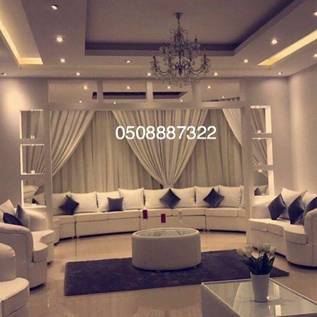 ديكورات جبس الرياض On Instagram Riyadh Aleppo Afreen Saudi جبس Paint دهانات بانوهات Syria جبسمبورد Home Decor Bedroom Room Decor Living Room Designs