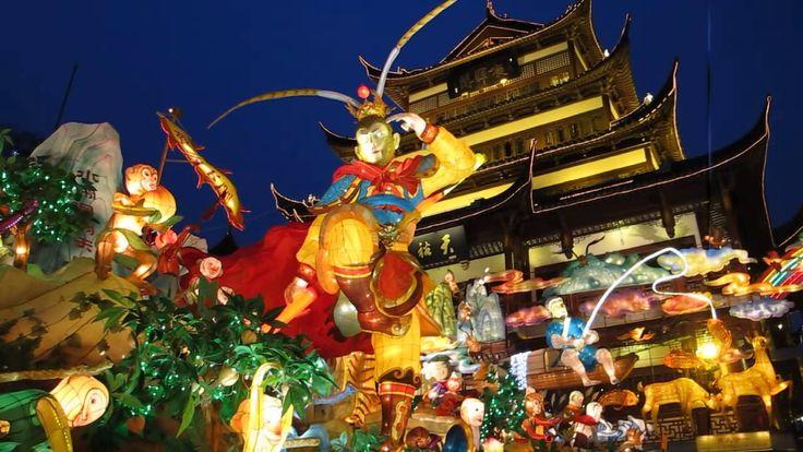 上海元宵節燈會2016豫園新春民俗藝術燈會,祝大家猴年行大運,發大財,猴年大吉Shanghai Lantern Festival 8