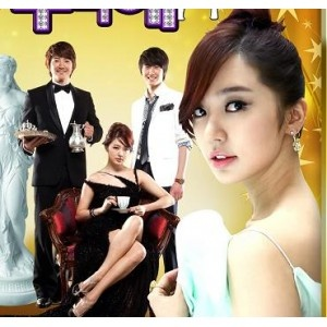 Take care of the young lady my fair lady yoon eun hye Yoon eun hye fashion style in my fair lady