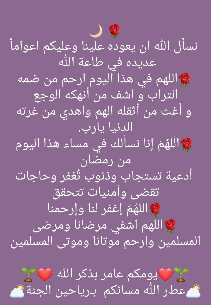 Pin By فلسطينية ولي الفخر On الكلمة الطيبة Allah Arabic Calligraphy Calligraphy