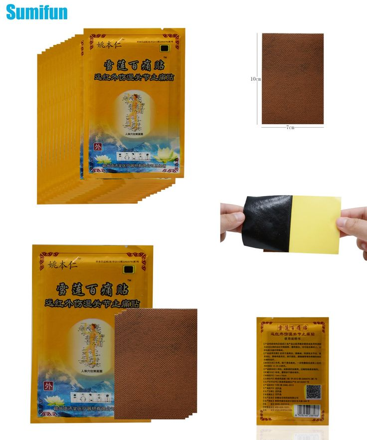 [Visit to Buy] 96Pcs/12Bags Capsicum Plaster Pain Relief Patch Hip Knee Back Ankle Joint Pain Killer Tens Medical Plaster Shoulder Massage C569 #Advertisement