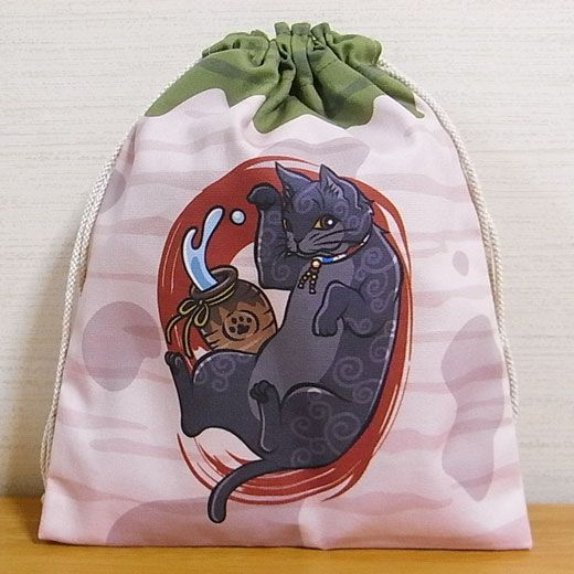 It is a pouch which I made with original cloth.