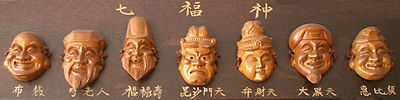 Hotei, the fat and happy god of abundance and good health Jurōjin, god of long life Fukurokuju, god of happiness, wealth and longevity Bishamonten, god of warriors Benzaiten (Benten-sama), goddess of knowledge, art and beauty, especially music Daikokuten (Daikoku), god of wealth, commerce and trade. Ebisu and Daikoku are often paired and represented as carvings or masks on the walls of small retail shops Ebisu, god of fishers or merchants, often depicted carrying a sea bream