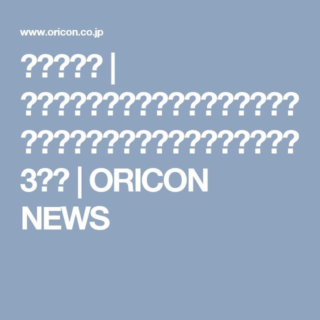 画像・写真 | 高橋一生、『カルテット』共演者からの「女心がわかってる」評価に不服? 3枚目 | ORICON NEWS