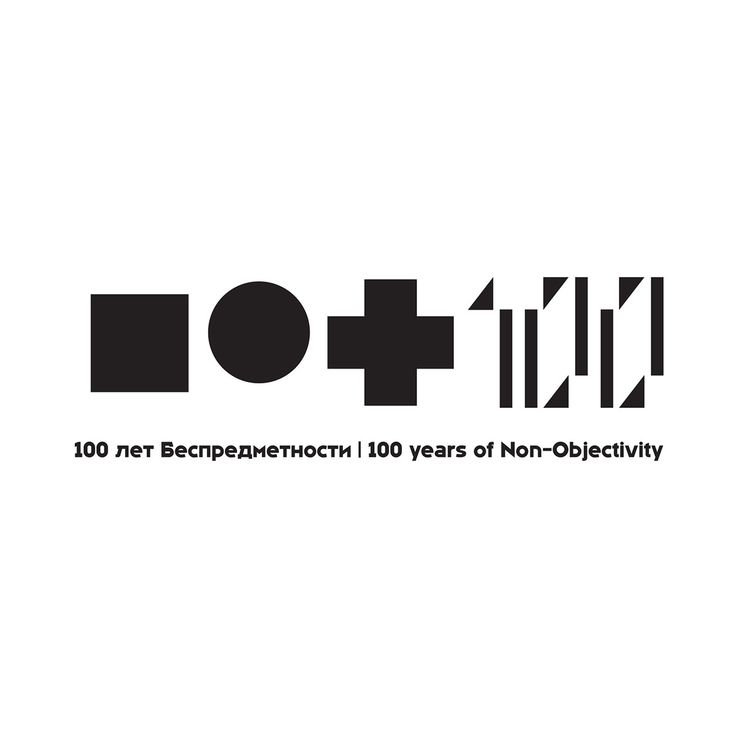 100 Years of Non-Objectivity on Behance