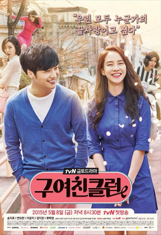 Oh Snap! Cozy Producer, Hidden Ex-Girlfriend » Dramabeans » Deconstructing korean dramas and kpop culture