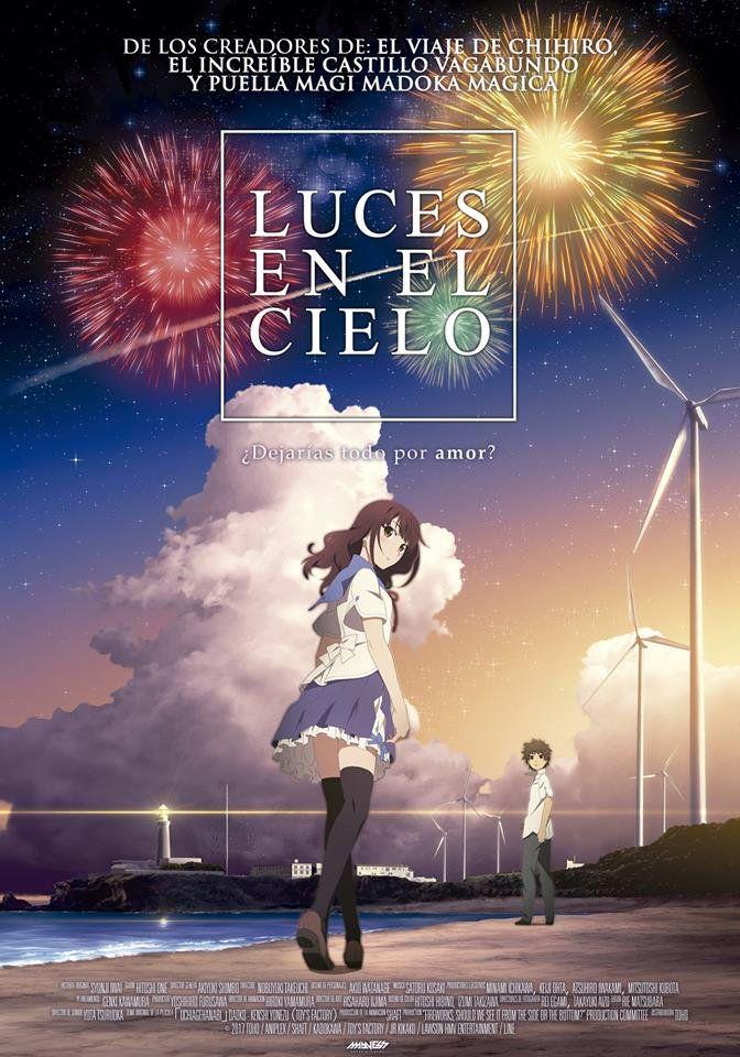 Kancha On Twitter Japanese Animated Movies Animation Film Anime Movies