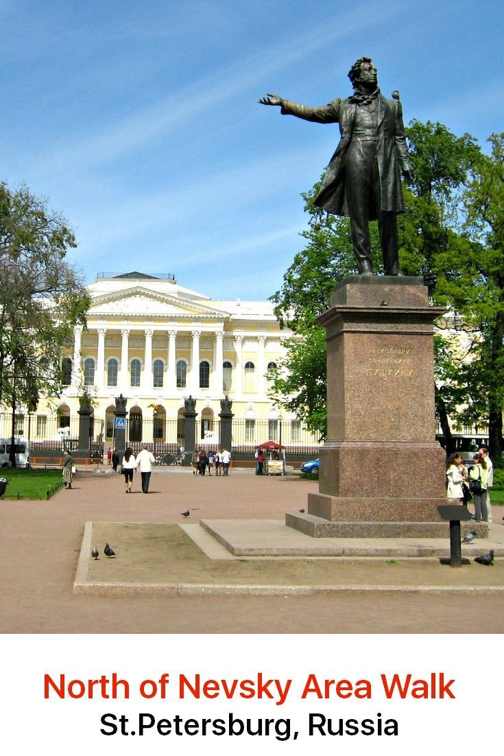 Relish a delightful cultural escape north of Nevsky Prospekt where you will admire in front of the museum a magnificent statue of Alexander Pushkin. There are many statues of the acclaimed Russian poet throughout St. Petersburg, but this is considered to be one of the finest.