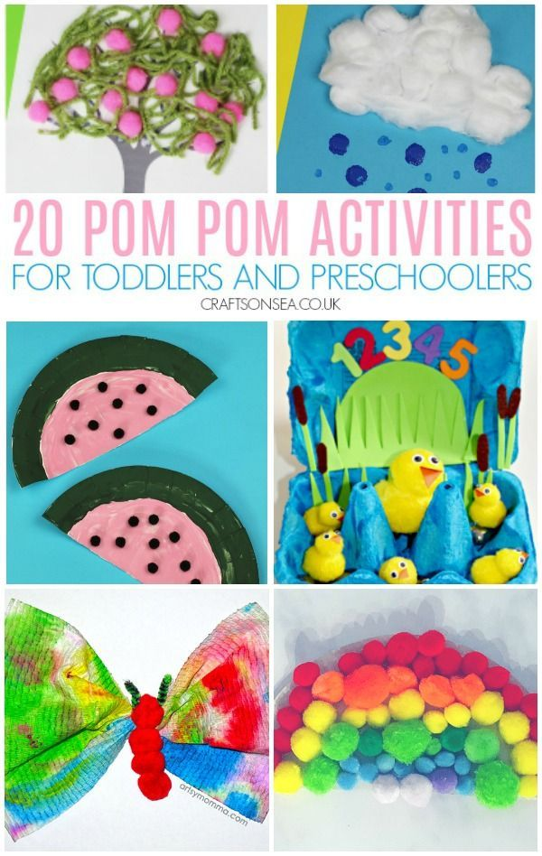20 Easy And Fun Pom Pom Activities For Toddlers And Preschoolers Toddler Activities Preschool Activities Toddler Preschool