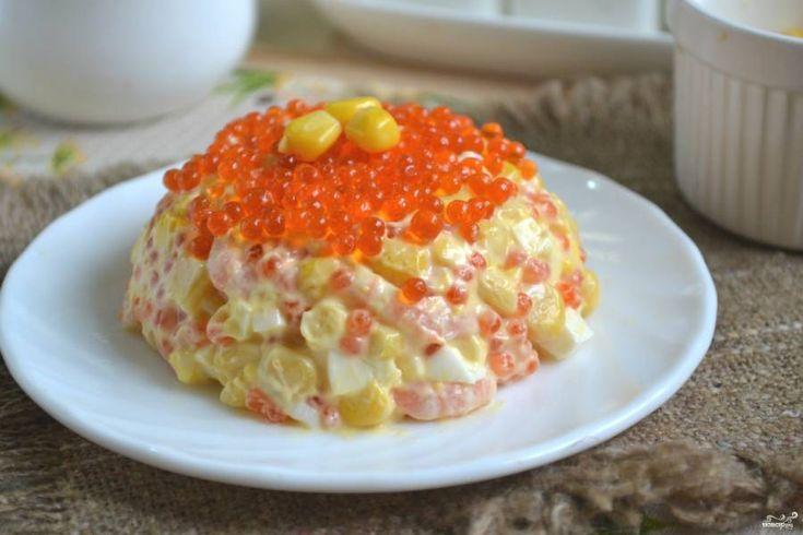 Салат с икрой - пошаговый рецепт с фото на Повар.ру
