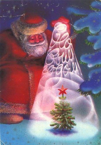 Советские открытки «С Новым Годом!»