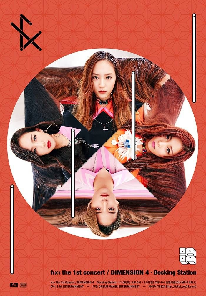 f(x) release some awesome posters for their first solo concert | allkpop