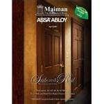 Maiman Stile u0026 Rail Doors.  sc 1 st  Pinterest & 15 best Sustainability // ASSA ABLOY images on Pinterest ... pezcame.com