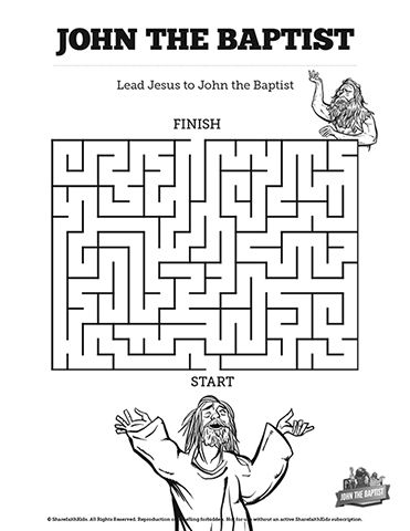 John The Baptist Bible Mazes: When John the Baptist saw Jesus at the Jordan river it was a key moment in both of their lives. This Sunday school activity page takes your children into Matthew 3 as they attempt to lead Jesus through each twist and turn of this Bible maze to find his cousin John the Baptist.