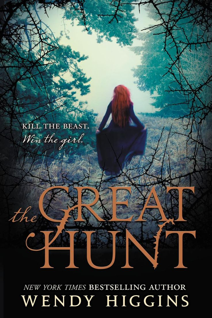 The Great Hunt By Wendy Higgins €� Out March 8, 2016 (click To Purchase