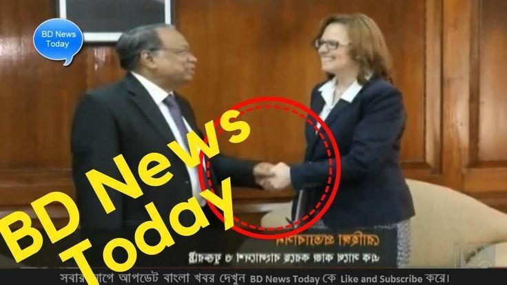 Bangla BD News Today 5 March 2018 Live Bangladesh Latest News Update Bangla TV News Live