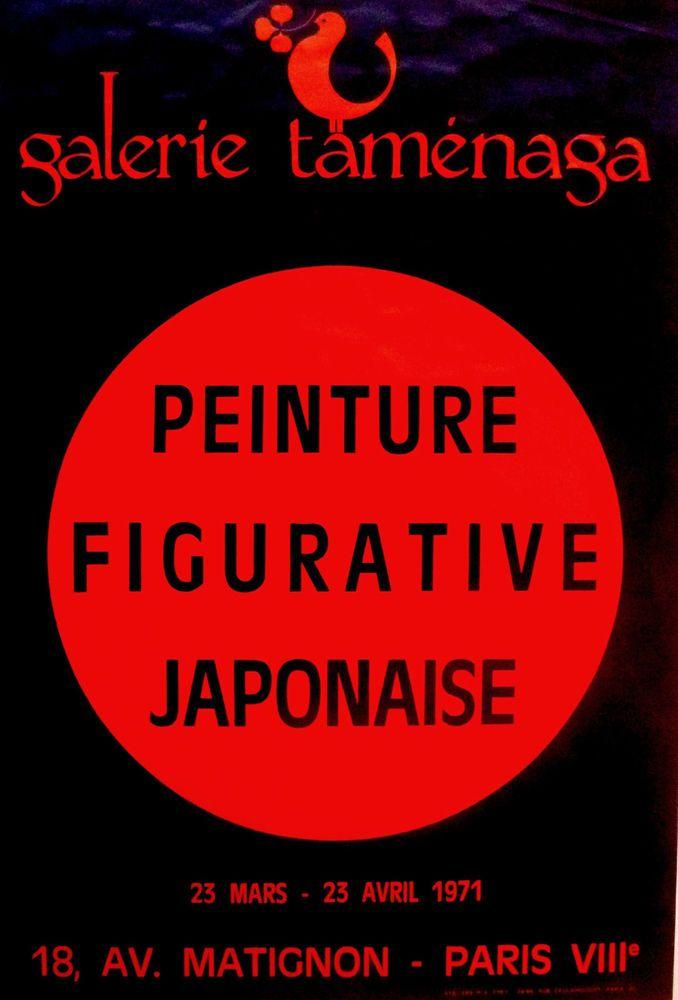Affiche d'exposition originale  / Peinture figurative japonaise / Paris - 1971