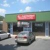 El Metapan Restaurant & Grill, Rockville, MD