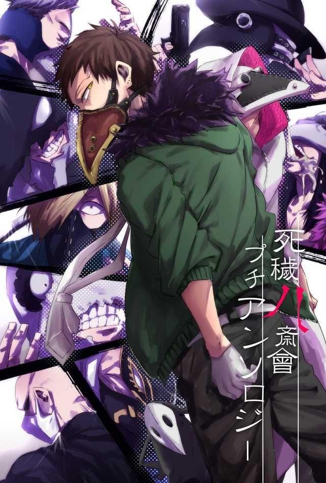 Kai Chisaki Wallpaper Kai Chisaki Gambar Anime Fanart Seni Jepang