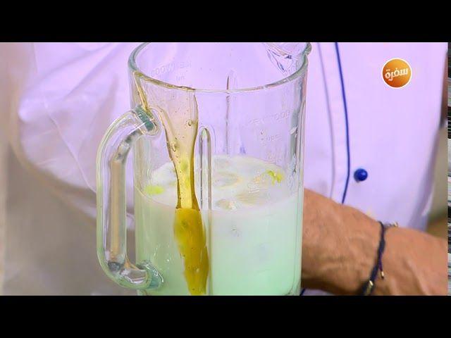 طريقة تحضير عصير ليمون بالنعناع واللبن الشيف شربيني Glass Of Milk Milk Drinks