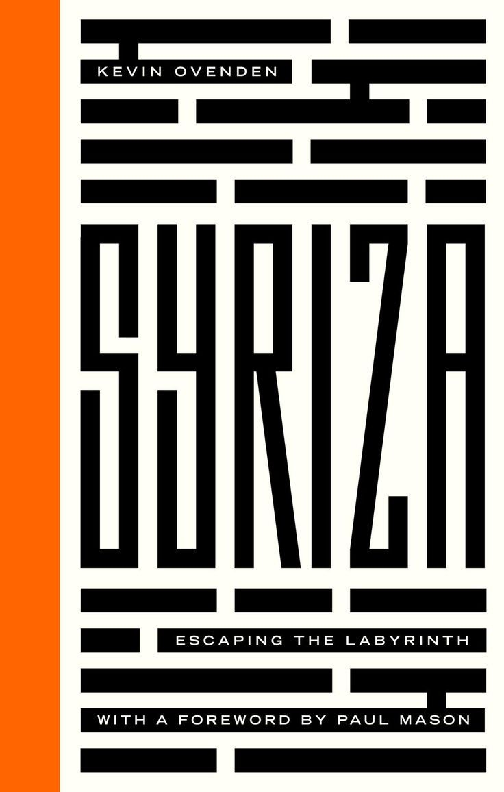 We're very excited to announce our new book SYRIZA: ESCAPING THE LABYRINTH! Penned by Kevin Ovenden. Out September 20th. #OXI https://www.facebook.com/PlutoPress