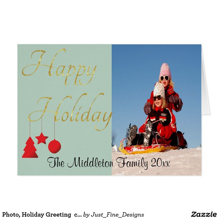 Photo, Holiday Greeting  card with Gold text