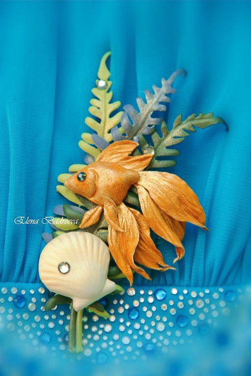 Купить или заказать Авторская брошь из кожи 'Золотая рыбка' в интернет-магазине на Ярмарке Мастеров. Авторская брошь из кожи 'Золотая рыбка' 'В замке был веселый бал, Музыканты пели. Ветерок в саду качал Легкие качели. В замке, в сладостном бреду, Пела, пела скрипка. А в саду была в пруду Золотая рыбка. И кружились под луной, Точно вырезные, Опьяненные весной, Бабочки ночные. Пруд качал в себе звезду, Гнулись травы гибко, И мелькала там в пруду Золотая рыбка.