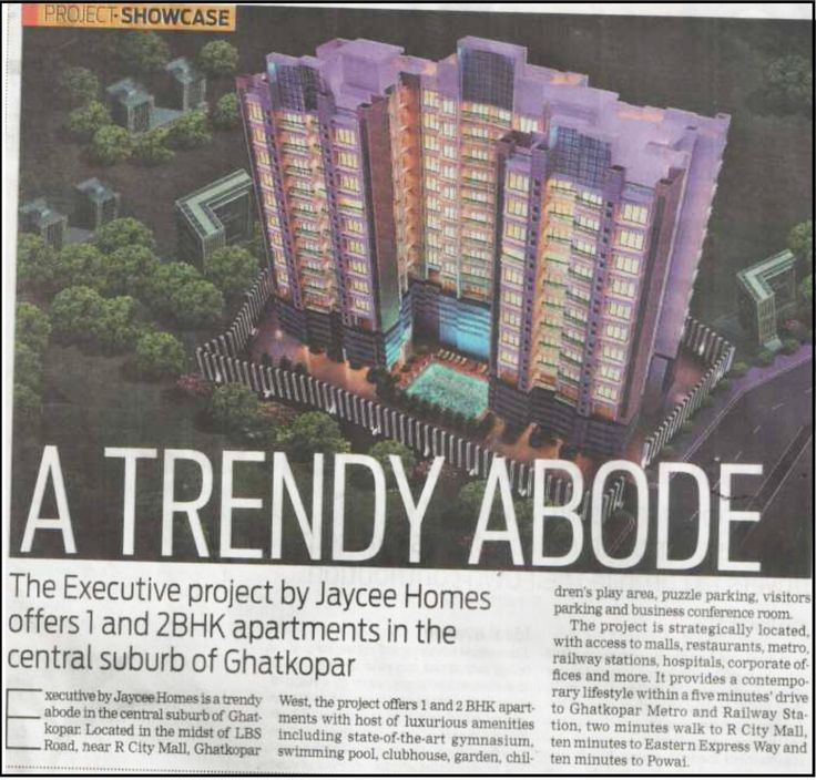 Executive by Jaycee Homes provides modern amenities such as gymnasium, swimming pool, club house, etc, as well as contemporary lifestyle within five minutes drive to Ghatkopar Metro and Railway stations. Read more here: