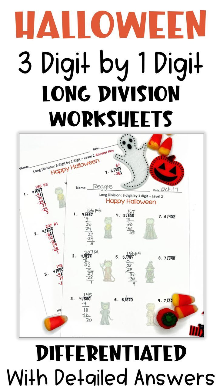 These Halloween Long Division worksheets are fun practice for your 4th [ 1288 x 736 Pixel ]