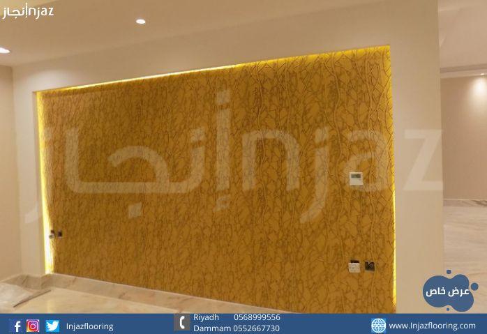 عرض خاص على ألواح الخشب المزخرف Wood Board Door Mat Home Decor