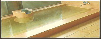 檜大浴室、大浴槽