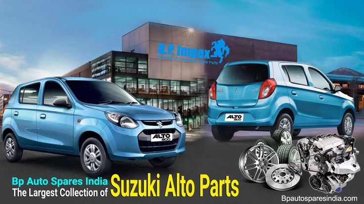 Bp Auto Spares India stocks an extensive range of Suzuki Spare Parts for all Suzuki Car models. If you have an looking for genuine and reliable Suzuki Alto Spare Parts then BP Auto Spares India is a one stop shop for you. We are the #1 exporter of Suzuki Parts.
