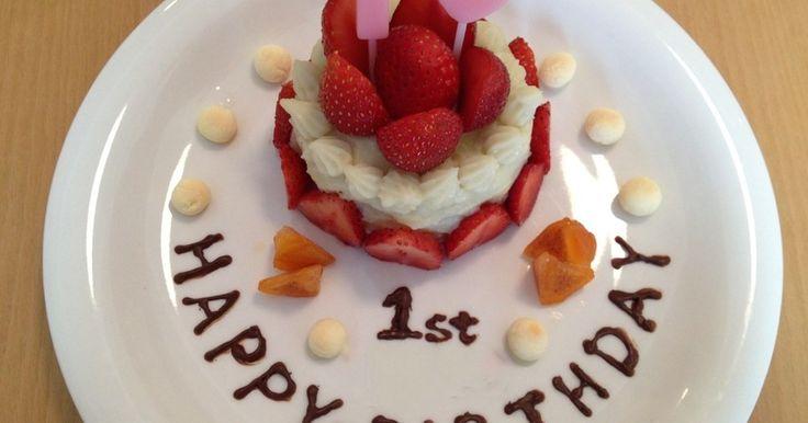 ヨーグルト嫌いもOK!離乳食完了期のお食事にもなる、マッシュポテトで作る1歳の誕生日ケーキ♡