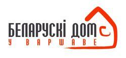 Organizacja białoruskiej diaspory w Warszawie