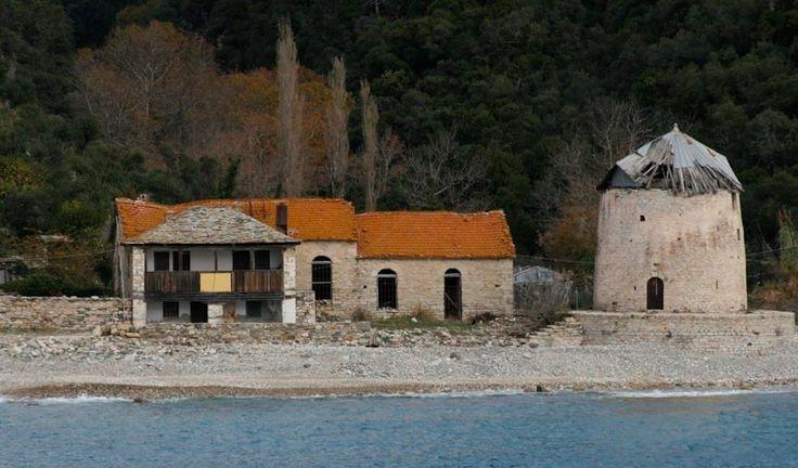 Ο ανεμόμυλος του αρσανά, Ιερά Μονή Ζωγράφου (Άγιον Όρος) - The windmill at the arsenal, Holy Monastery of Zografou (Mount Athos)