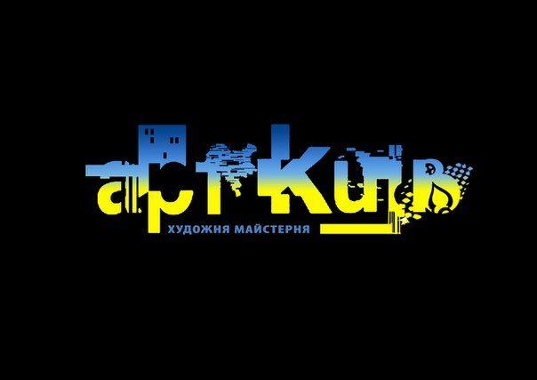 logo Art Kyiv