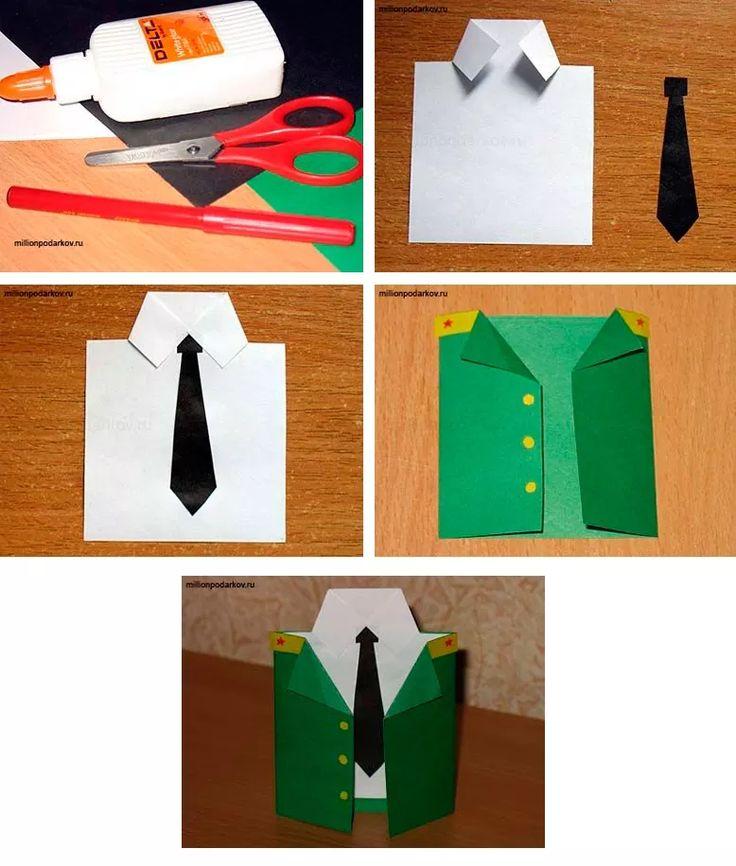 Как сделать открытку рубашку своими руками