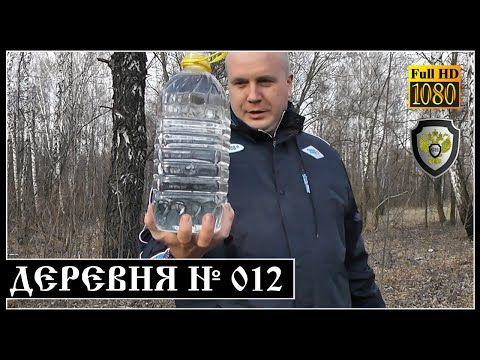 Берёзовый сок Ведро за час - YouTube