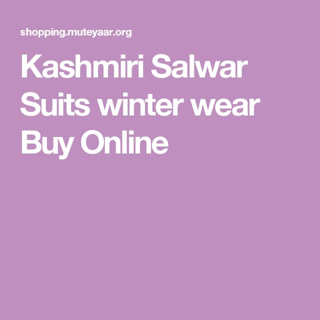 Kashmiri Salwar Suits winter wear Buy Online