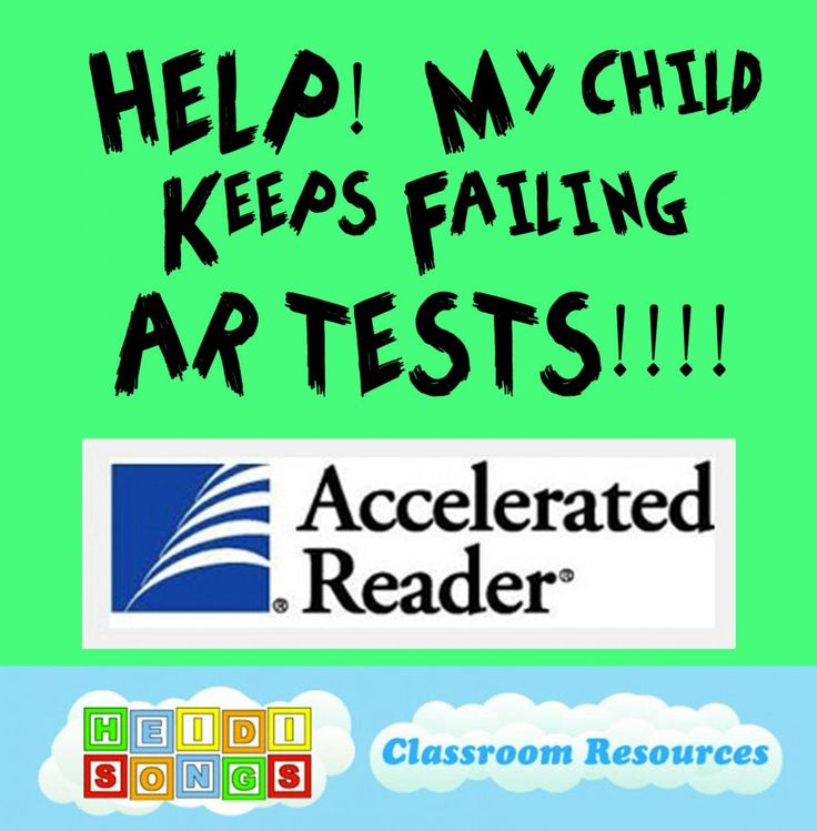 Help!  My child keeps failing AR Tests!  This blog post has lots of ideas for helping kids improve reading comprehension in general.