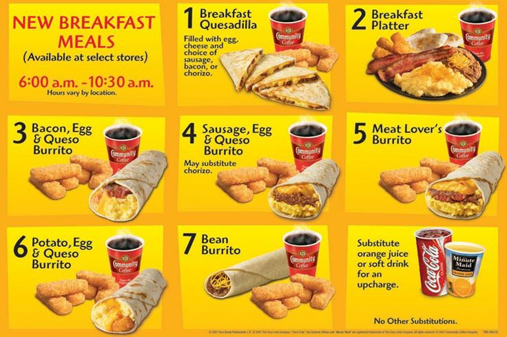 Taco Bell Breakfast Menu | Taco Bell | Pinterest | Tacos ...  Taco