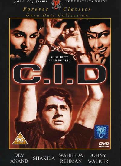 CID poster - Guru Dutt